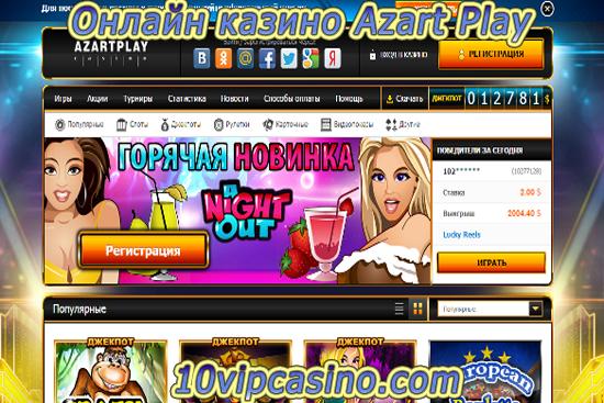 автоматы игровые онлайн играть в