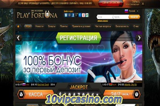 Белоруссия Игровые Автоматы
