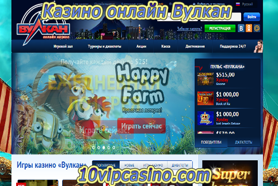 Goodluck casino net